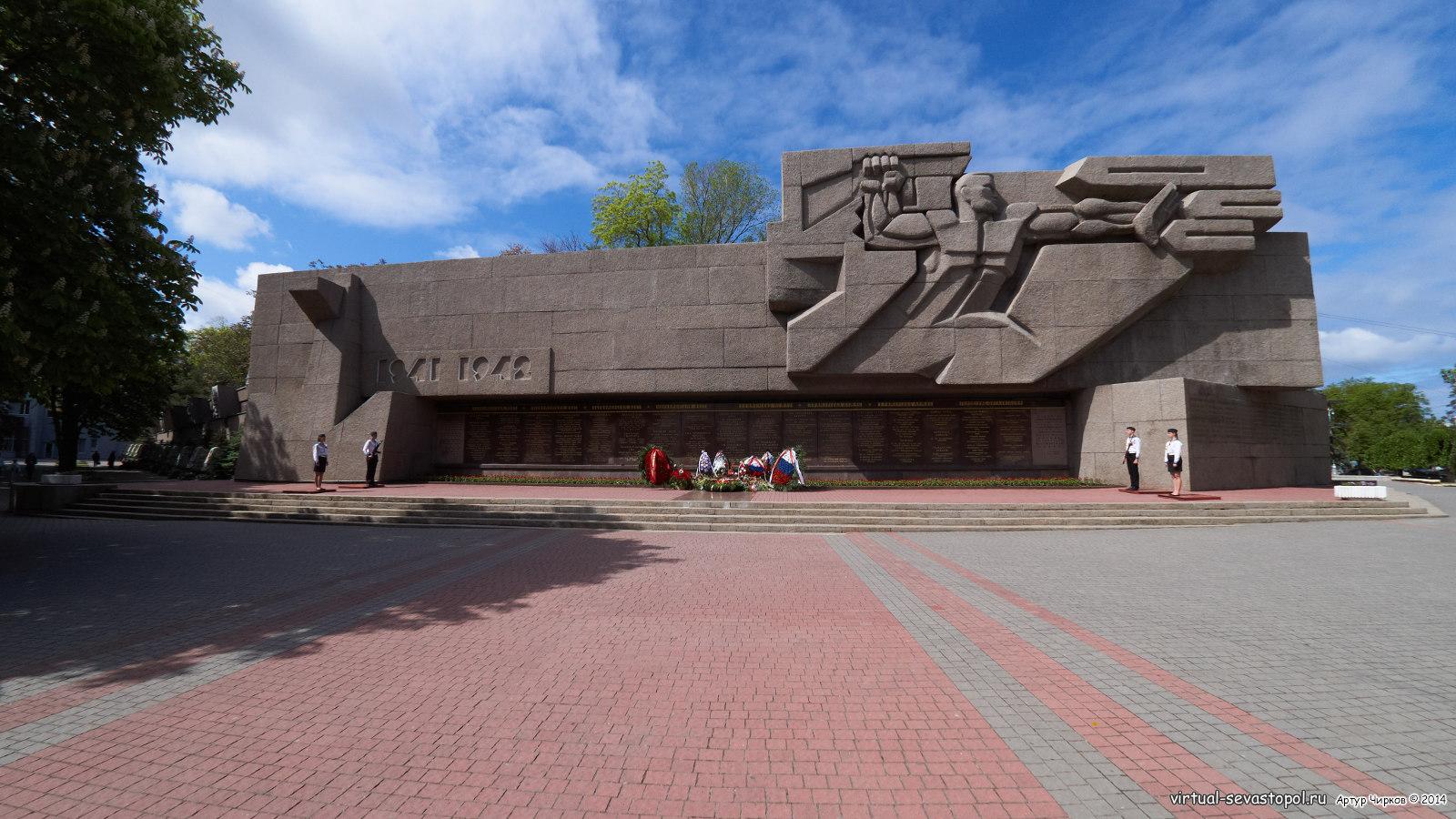Мемориальная стена в честь героической обороны Севастополя 1941-1942 гг