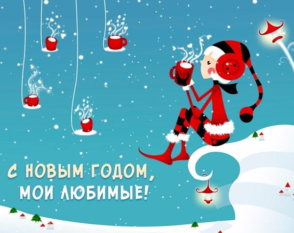 Новогодняя открытка «Девочка с чашкой»