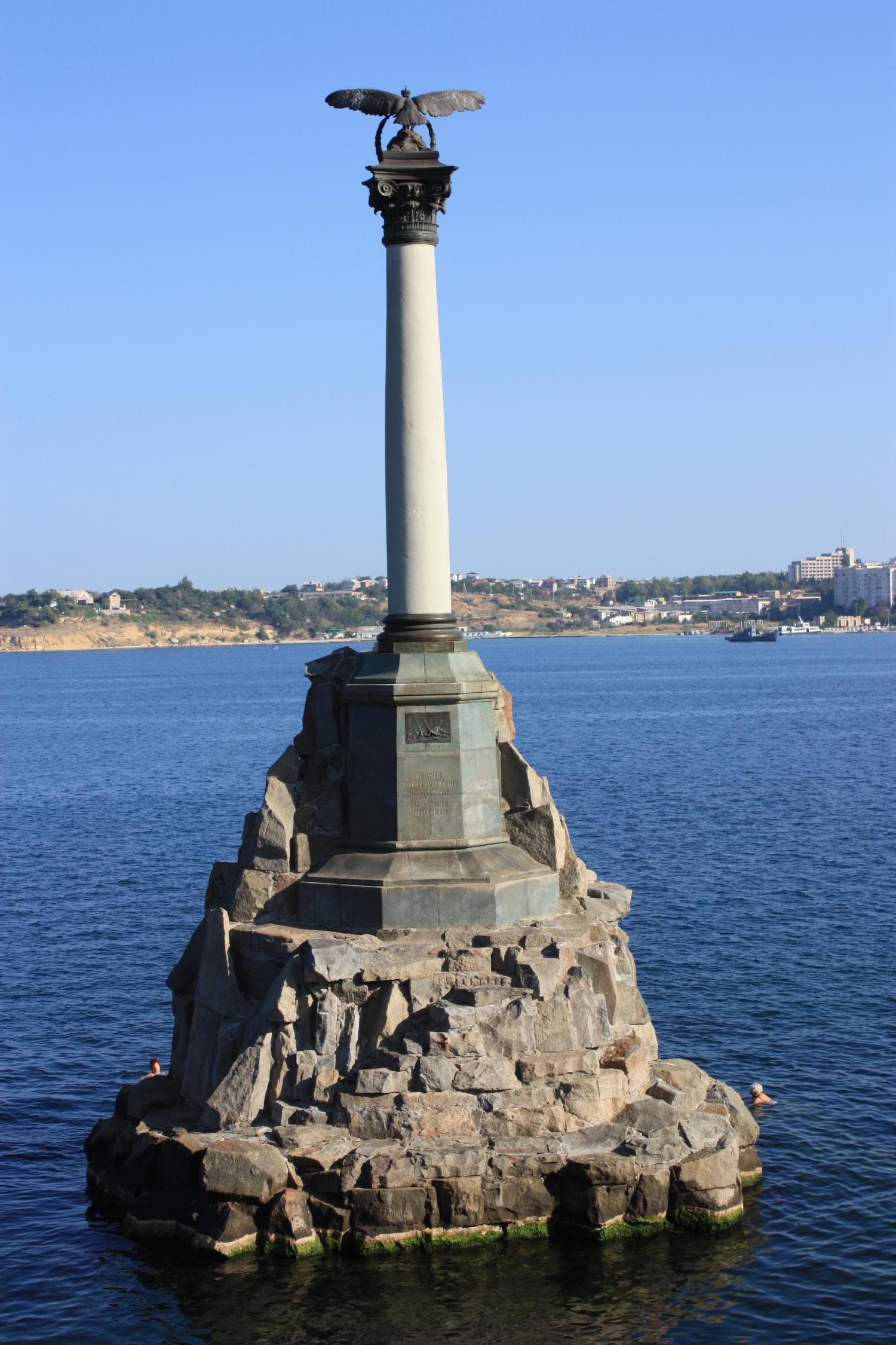 Памятник затопленным кораблям картинки